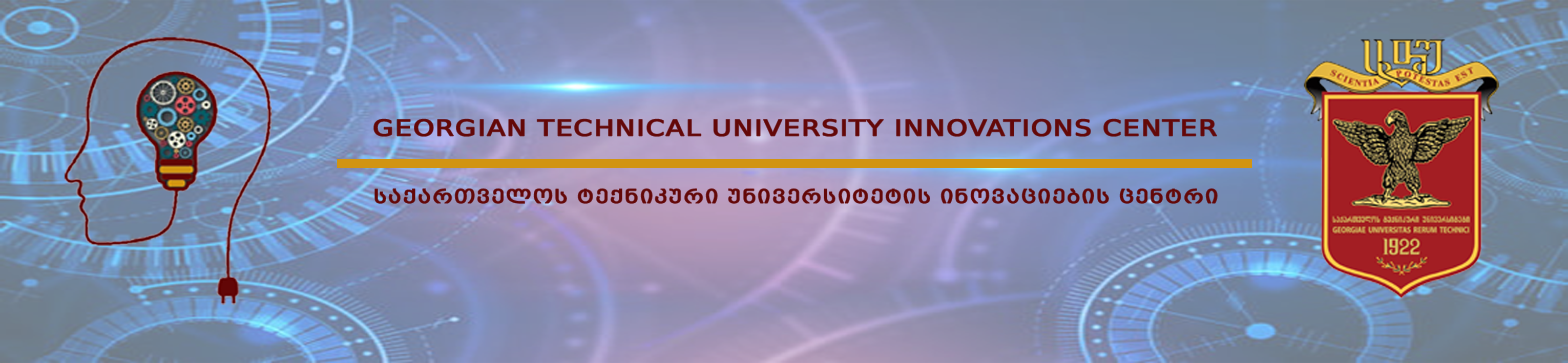 Innovations Center Of GTU